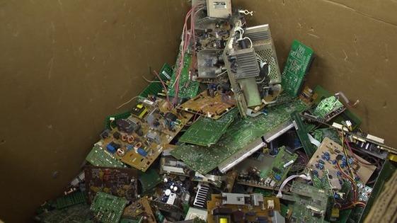 Green Earth Electronics Thumbnail